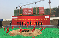 Ground-breaking Ceremony for Zhengzhou Capital Outlets and Exploration Kick-off of Donglin Lake Station on Metro Line 6 Set the Stage for Xintian Town