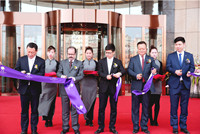 Grand Opening of Zhengzhou Xintian Mercure Hotel on March 28, Natural Resort with Peninsula and Lake View in Central Plains Unveiled
